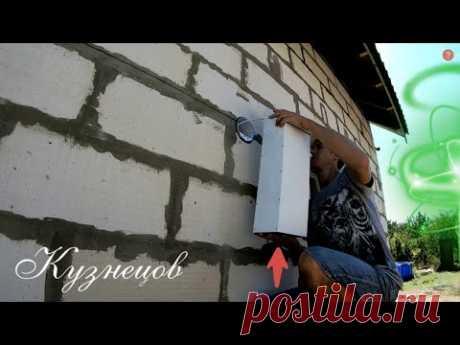 🟢Приточно вытяжная система для любого дома!В месяц всего 60 рублей