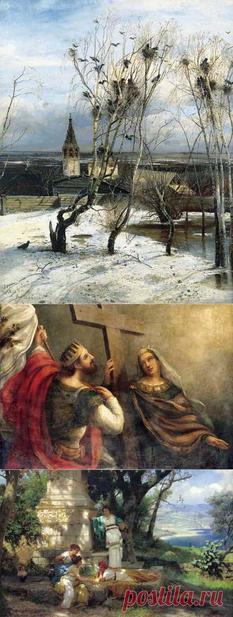 Russian painting. Part 4.   Art