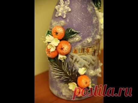 Декорирование новогодней бутылки (Christmas decoration bottle). - YouTube