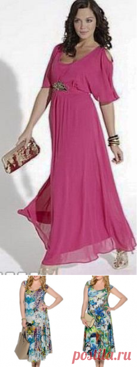Поиск на Постиле: летние платья для полных