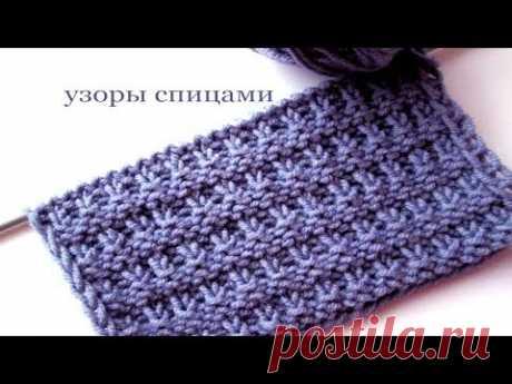 72 Узоры спицами для свитера / Светлана СК - YouTube