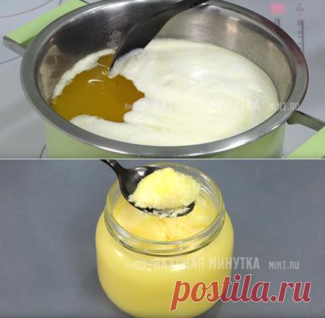 Как я готовлю топлёное масло дома | Вкусная минутка | Яндекс Дзен