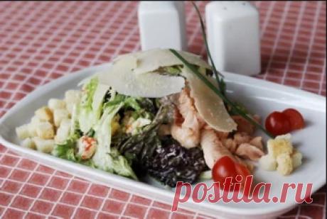 Салат Цезарь с сёмгой: пошаговый рецепт с фото | Смачно Как приготовить салат Цезарь с сёмгой. Рецепт Цезаря с сёмгой