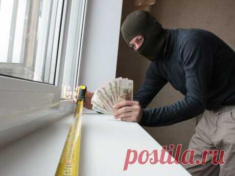 Внимание: мошенничество и пластиковые окна. Как уберечься от обмана. | Оконщики | Яндекс Дзен