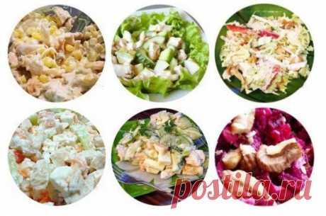 6 вариантов фитнес-салатов с куриной грудкой🔹        *   *   *  1. Куриная грудка + кукуруза + натуральный йогурт 🌿 2. Куриная грудка + авокадо + огурец + яблоко + йогурт 🌿 3. Куриная грудка + сладкий перец + огурец + капуста + маринованные опята 🌿 4. Куриная грудка + морковь + помидор + Моцарелла + огурец + лук 🌿 5. Куриная грудка + яблоко + огурец + апельсин + йогурт 🌿 6. Куриная грудка + свекла + грецкий орех + яйца + сыр🌿 Давно известно - мы то, что мы едим. 🍴О...