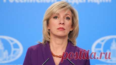 Захарова оценила заявление Турчинова об уничтожении Крымского моста