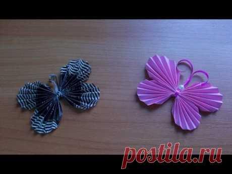 Оригами Бабочки из Бумаги.