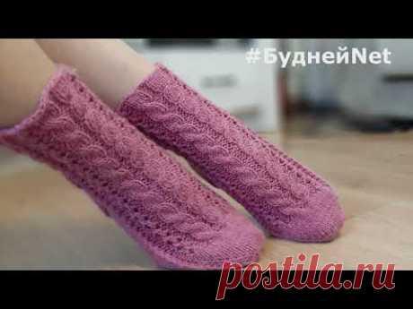 КРАСИВЫЕ  носки с ажуром и косами двумя спицами Подробное видео  как связать носки спицами БуднейNet