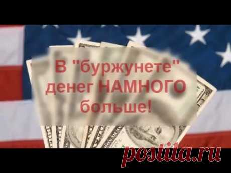 Как зарабатывать в Буржунете от 40$ за 1 час - ollbiz.com - заработок и работа в Интернете