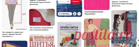 (2683) Pinterest