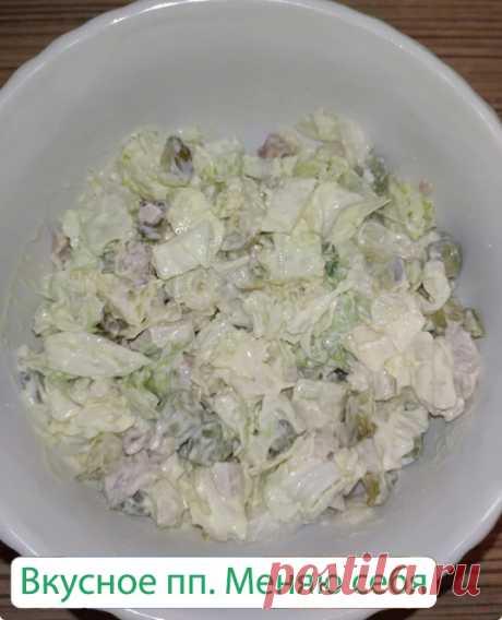 5 салатов из пекинской капусты. Вкусные проверенные рецепты