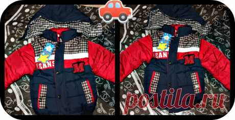 В НАЛИЧИИ! Куртка на мальчика осень-зима. рр 90см. 600руб.