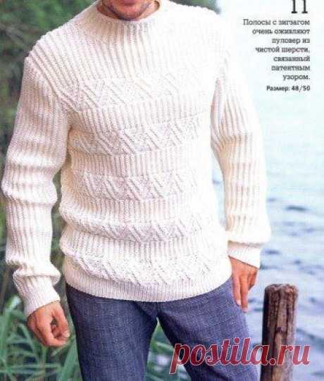 Красивое вязание | Мужской пуловер спицами