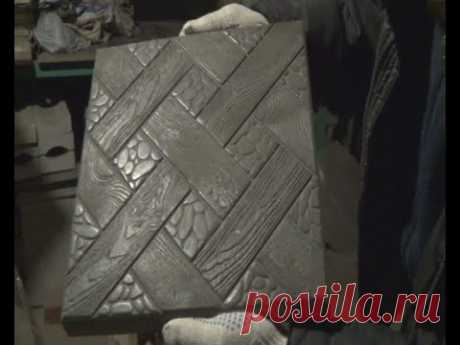 Тротуарная плитка своими руками без применения специального инструмента