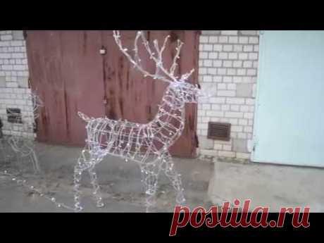 (280) Наряжаем нашего новогоднего оленя, сделанного своими руками - YouTube