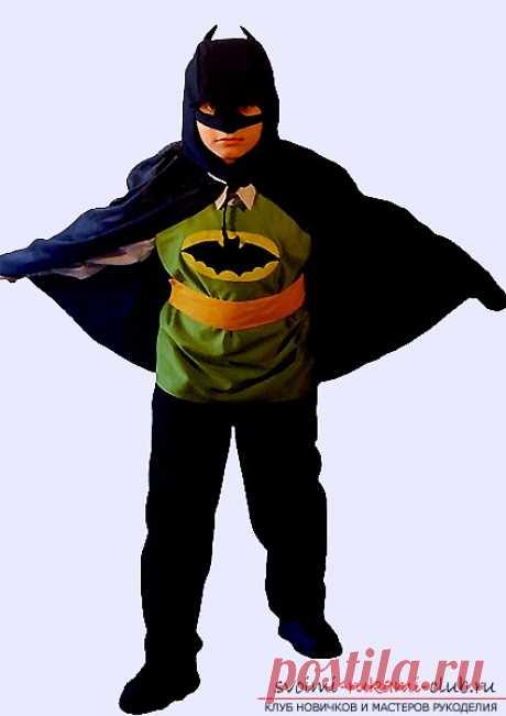 Инструкция о том, как создать карнавальный костюм Бэтмена своими руками