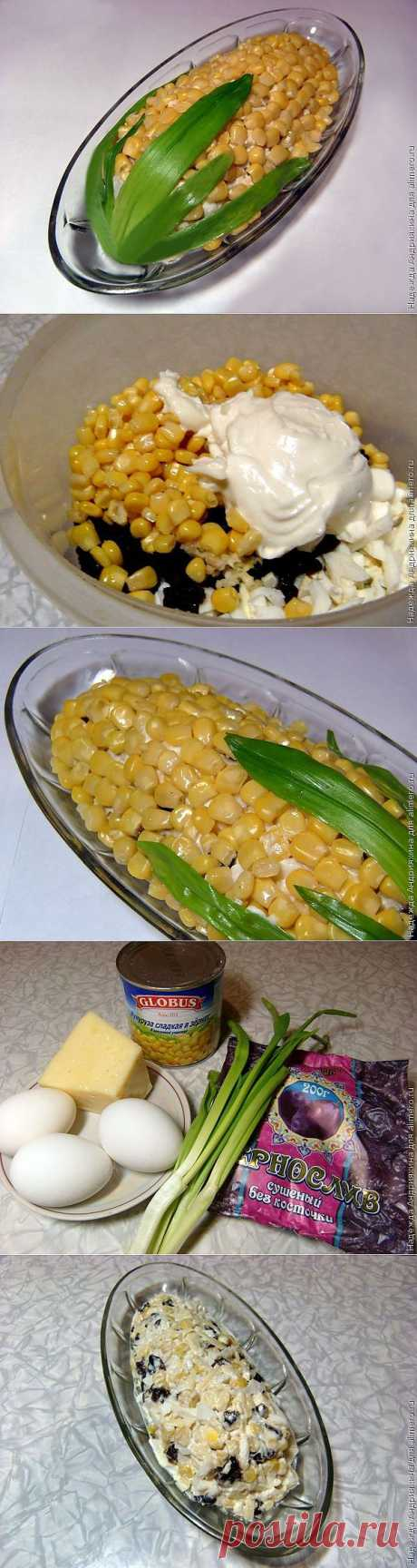 Салат Кукуруза / Рецепты с фото