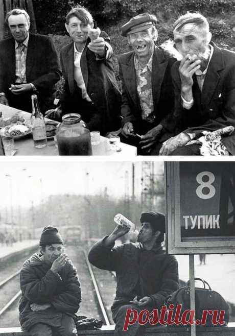 Запрещенная советская фотография (ностальгия по СССР)
