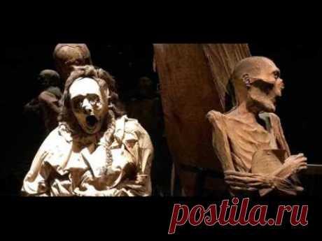 Находка шокировшая археологов. Тайна ТРЕХМЕТРОВЫХ мумий