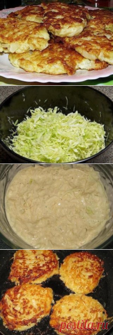 Оладушки с капустой