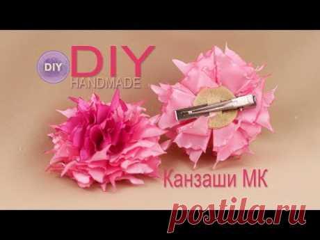 Канзаши МК. Заколка из лент своими руками. Рукоделие. МК. DIY. Hand Made. Art. Kanzashi.