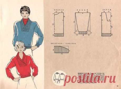 Пуловер с воротником-пластроном на спицах