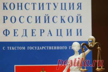 КС признал - поправка Конституции «расширяет возможности конкретных лиц» Конституционный суд за двое суток изучил подписанный президентом закон о многочисленных поправках в Конституцию и нашел его изрядным. И порядок принятия закона, и предусмотренное им общероссийское голосование, и «обнуление» президентский сроков для Владимира Путина судьи сочли допустимыми и конституционными решениями.