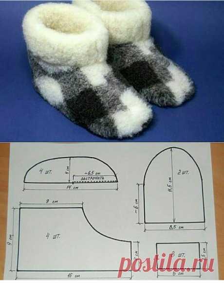 Выкройка домашних сапожек