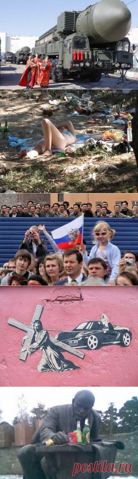 Роисся вперде-7