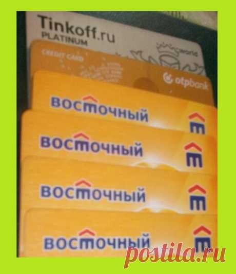 У жены кредитки не помещаются в кошелёк... Новое Екатеринбурга