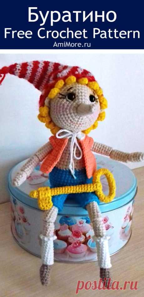 PDF Буратино крючком. FREE crochet pattern; Аmigurumi doll patterns. Амигуруми схемы и описания на русском. Вязаные игрушки и поделки своими руками #amimore - Буратино, Золотой ключик, кукла, куколка в платье.