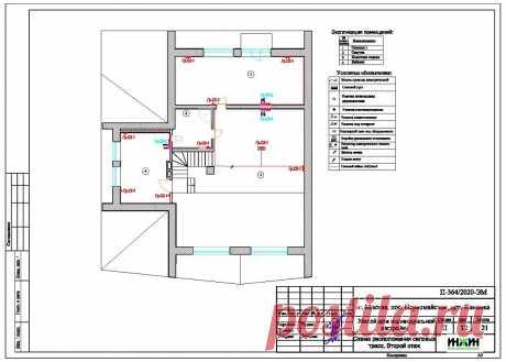 Проект электрики дома пример 559