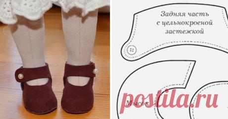 Делаем кожаные туфельки для куклы Хочу показать, как я делаю туфельки для своих кукол. Данный способ изготовления обуви без колодки. Я использовала натуральную кожу, очень тонкую и мягкую.