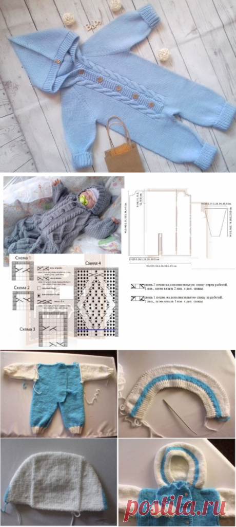 Комбинезон вязаный для новорожденного спицами. Схемы и описанием, новые детские модели