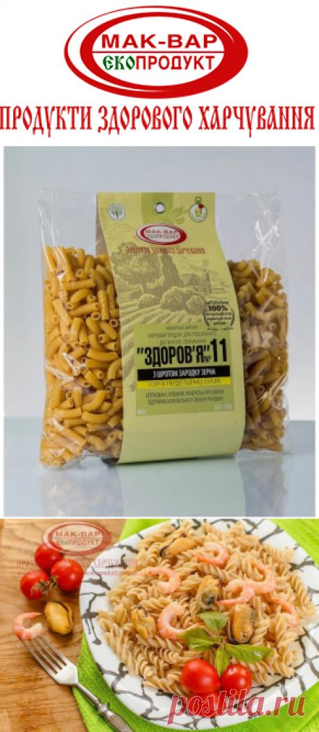 Состав: мука пшеничная твердых сортов, зародыш пшеницы обезжиренный (шрот), вода.  В пшеничном зерне только в зародыше содержится витамин Е, который называют «витамином молодости, красоты, секса».  Он стимулирует сексуальную активность и оказывает благотворное действие на репродуктивную функцию организма, при этом способствуя оплодотворению и спокойному протеканию беременности