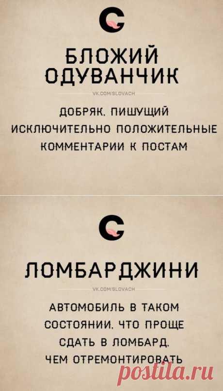 ФотоТелеграф  » Современный русский язык интернет-пользователей