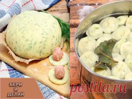 Вкусное тесто для пельменей.  Ингредиенты:  400 г муки 200 мл кефира 1 яйцо 1 ч. л. соды 400 г мясного фарша 1 луковица 4–5 зубчиков чеснока 0,5 пучка укропа соль, перец, лавровый лист по вкусу  Приготовление.  1.Взбей яйцо со щепоткой соли. Добавь теплый кефир и соду. Тщательно перемешай эти составляющие. Отставь массу в сторону на 15 минут. 2.Помой укроп и удали грубые стебли. Подсуши зелень бумажным полотенцем и мелко поруби. Добавь укроп в яично-кефирную массу. Пере...