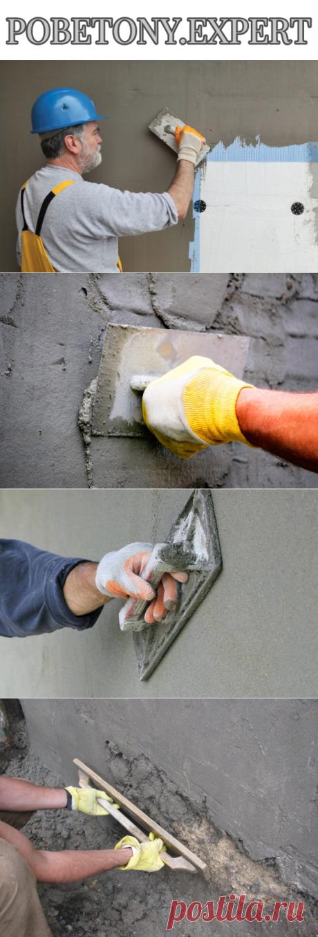 При какой температуре можно штукатурить стены