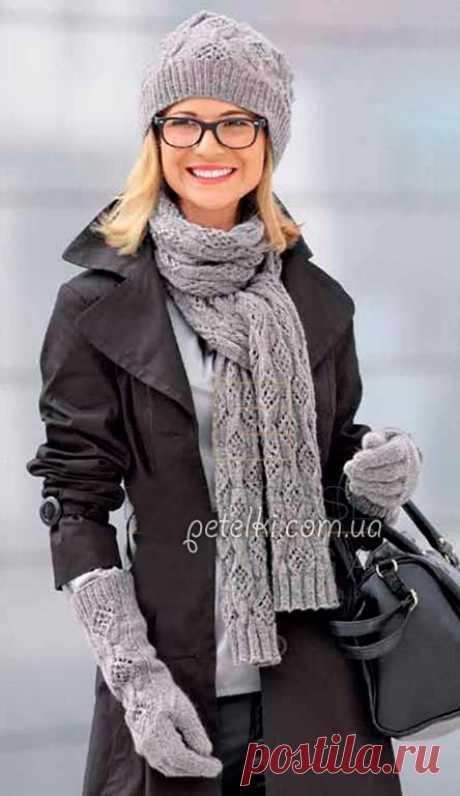 Шапка, шарф и длинные перчатки. Описание вязания, схемы Хорошенький комплект, состоящий из шапки, шарфа и довольно длинных перчаток.  Размер перчаток: 7/8 Обхват головы: 52-54 см Размер шарфа: 30 х 200 см Вам потребуется: для шарфа: 225 г: для шапки 50 г и для перчаток 75 г серой пряжи Kashmir (100% кашемира, 112 м/725 г);