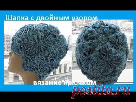 """Интересная шапочка с двойным узором """"Меланж"""",вязание крючком,crochet hat(шапка№147)"""