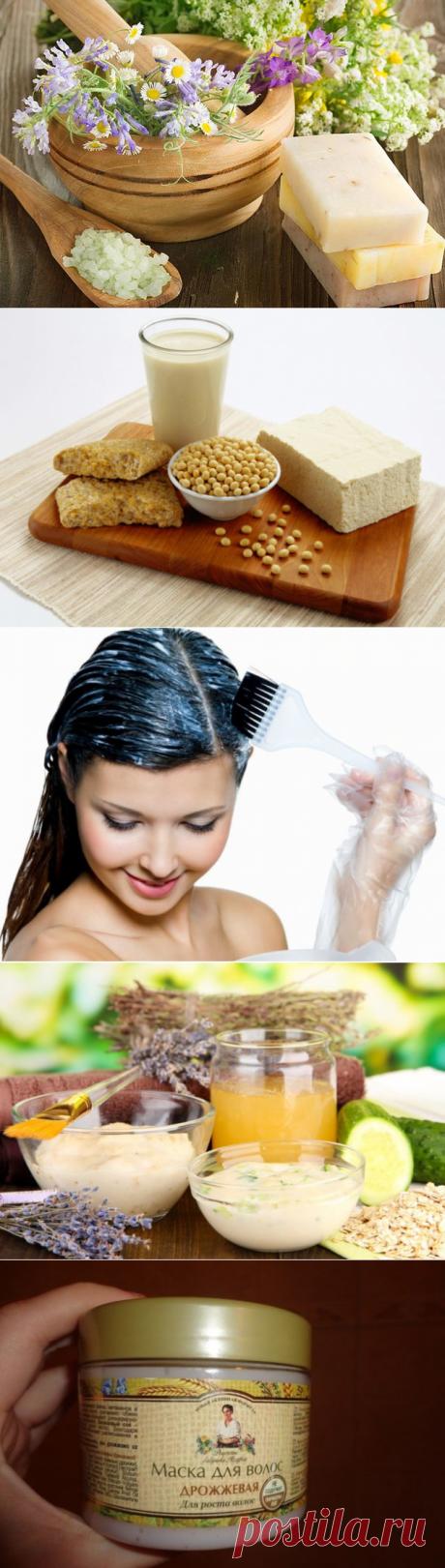 Дрожжевая маска для волос в домашних условиях: отзывы