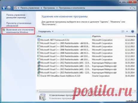 Отключение (удаление) неиспользуемых компонентов Windows 7 и Windows XP.
