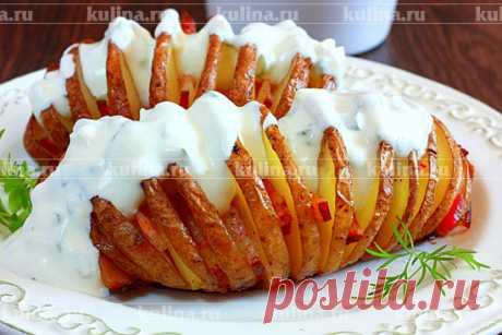 Картофель в духовке с копченой грудинкой – рецепт приготовления с фото от Kulina.Ru