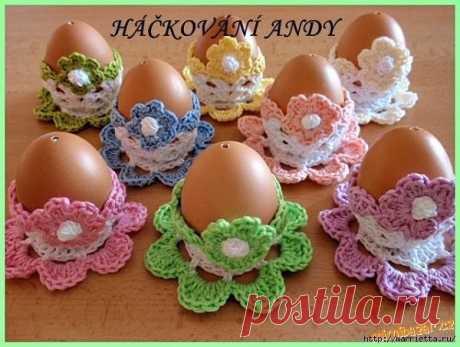 Вязаные подставки для пасхальных яиц (Вязание крючком) — Журнал Вдохновение Рукодельницы