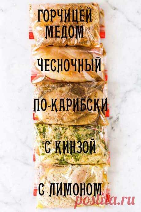 Вкусные маринады для куриной грудки: 5 лучших рецептов — Бабушкины секреты