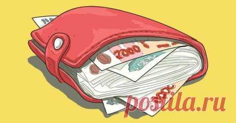 Как притянуть деньги в кошелек? Мне не помешает это узнать! / Как сэкономить