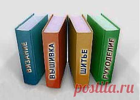 Вязание. Модели с текстовыми описаниями со страниц журналов и сайтов. Журналы и книги по вязанию, вышивке, шитью, рукоделию.