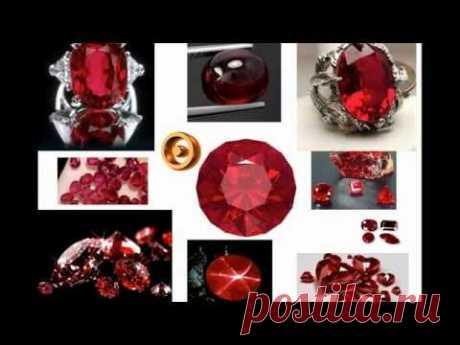Las piedras dragotsenye en la astrología (el rubí, las perlas, el coral)