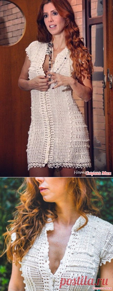Dress the Vintage from Vanessa Montoro. Online - we Knit together online - the Country of Mothers