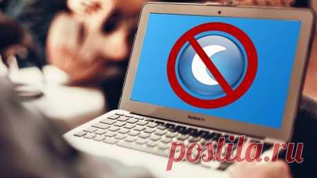 Как сделать чтобы ноутбук не уходил в спящий режим при закрытии крышки | Компьютерные знания
